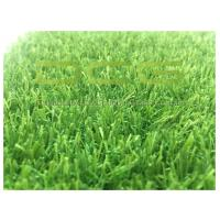 Buy cheap 30mm Garden Lawn Green Realistic Artificial Grass 2m & 4m Roll Width from wholesalers