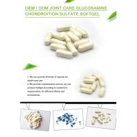 Buy cheap Glucosamine with Chondroitin Collagen & Vitamin E Tablet from wholesalers