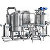 Buy cheap high quality stainless steel small beer brewery brewing equipment 100l product