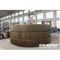 Buy cheap Ball mill girth gear and rotary kiln girth gear manufacturer supply from wholesalers