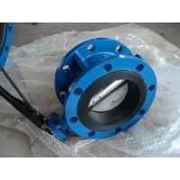 Buy cheap CL150/PN16 CAST IRON GG25/GGG40 NBR/EPDM Rubber Wafer / Double Flanged BUTTERFLY VALVE from wholesalers