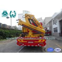 Buy cheap Four Door Cabin  Fire Fighting Truck with crane15 Cbm  - 20 Cbm 336 Hp from wholesalers