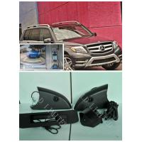 Buy cheap HD 360 Degree around Bird view Car Backup Camera Systems For Benz GLK, Bird View System product