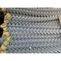 Buy cheap High Security PVC Coated Galvanized Chain Link Fence from wholesalers