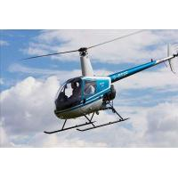 Buy cheap Helicopters import customs declaration in China from wholesalers