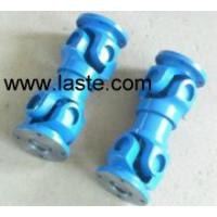 Buy cheap Cardan shaft from wholesalers