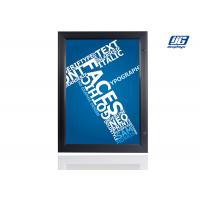 Buy cheap Aluminum Frame Lockable Light Box A0 High Brightness Advertising Poster Holder product