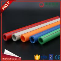 Buy cheap OEM / ODM Plastic PPR Pipe PN1.5 Specification Heat Preservation Long Life Span from wholesalers