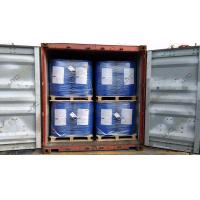 Buy cheap Oxygen Scavenger Hydrazine Monohydrate In Boiler Water Treatment from wholesalers