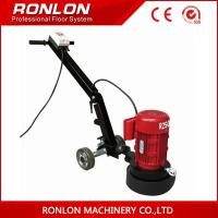 Buy cheap R250 Top quality high efficiency n concrete floor edge grinder polishing machine from wholesalers