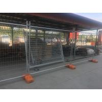 Buy cheap Portable Event Fencing HDG Temporary Fence For Rental House / Residential from wholesalers