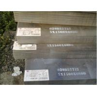 Buy cheap GB5313, API standard hot rolled ship steel plate D40 , structural steel plate from wholesalers