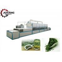 Buy cheap Tea And Herb Sterilization Machine Microwave Drying Technology product