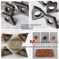 Buy cheap carbide shim (skype:song.cocoa) from wholesalers