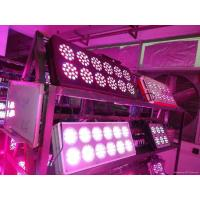 Buy cheap Lighthouse / greenhouse color changing led low energy grow lights with long life , IP54 waterproof from wholesalers
