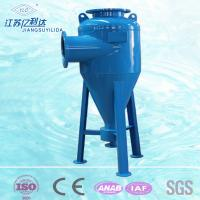 Buy cheap High Efficiency Hydro Desander Cyclone Separator For Chilled Water System from wholesalers