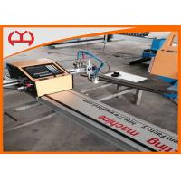 Buy cheap Metallurgy Industrial CNC Plasma Oxy Fuel Cutting Machines Multi Languages from wholesalers