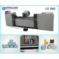 Buy cheap Chrome Polishing Machine for Rotogravure Cylinder Microfinishing Film Lapping Film Sand Belt Abrasive Belt Cr Polishing product
