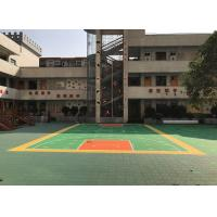 Buy cheap Exclusive Patented Design Removable Kindergarten Flooring With SGS Certificates from wholesalers