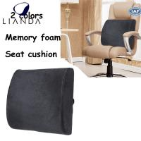 Buy cheap Memory Foam Back Cushion Lumbar Support for Car Seat,lumbar support back rest cushion from wholesalers