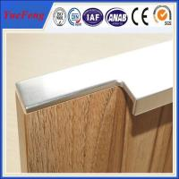 Buy cheap hot selling aluminum cabinet edge handle profile in china product