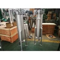 Buy cheap Spring Type Pressure Industrial Bag Filters Small Occupancy For Sweet Water from wholesalers