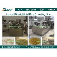 Buy cheap Food Extruder Machine / Complete Auto Artificial Nutritional Rice Production Line from wholesalers