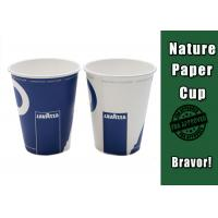 Buy cheap Eco Friendly Biodegradable Paper Cups , Small Printed Disposable Paper Cups from wholesalers