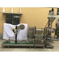 Buy cheap Semiautomatic big bag packing machine for food additives,25KG heavy bag big bag packaging machine from wholesalers