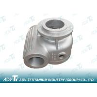 Buy cheap Nickel plating Aluminum casting Hardened Metal Investment Casting from wholesalers
