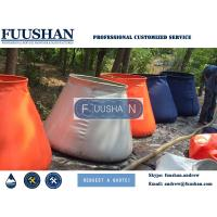 Buy cheap FUUSHAN Onion PVC Water Tank, PVC Tank Material, Water Tank Fabric from wholesalers