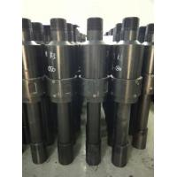 Buy cheap oil well down hole tools tubing drain with good quality from chinese manufactuer product