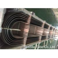 Buy cheap Stress Relieved U Bend Pipe ASTM A213 TP304 Industrial Heat Exchanger Tubes OD 5/8'' X 0.065'' from wholesalers
