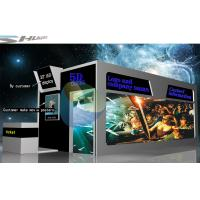 Buy cheap Mobile 5d 6d 7d cinema cabinet supplier, Mobile 5D Cinema WITH Snow, bubble, rain, wind Special effect system product