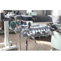 Buy cheap Single Screw 20-63MM PPR Pipe Production Line For PE / PPB / PPHP from wholesalers