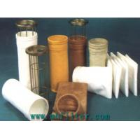 Buy cheap industrial needle punched filter felt from wholesalers