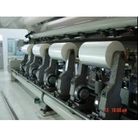 Buy cheap BOPET film printing from wholesalers
