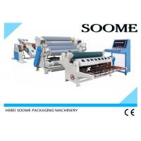 Buy cheap Single Facer Cardboard Packaging Machine , 2Ply Corrugation Machine High Running Stability from wholesalers