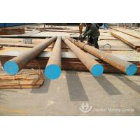 Buy cheap quality and quantity assured AISI 8620 Alloy Steel Bar from China from Wholesalers