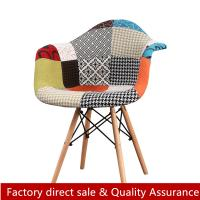 Buy cheap Eames colorful fabric chair Eames arm dining chair stylish dining arm chair for restaurant hotel Eames fabric arm chair from wholesalers