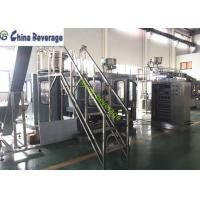 Buy cheap Soft Drinks Carbonated Beverage Bottling Equipment Platsic Bottle Turnkey Project from wholesalers