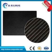 Buy cheap 0.5mm carbon fiber sheet, 1mm carbon fiber sheet, 1.5mm carbon fiber sheet, 2mm carbon fiber sheet, from wholesalers