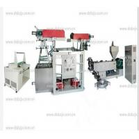 Buy cheap Smoothness PVC Shrink Film Blowing Machine Width 100-500mm SJ45×26-SM700 from wholesalers