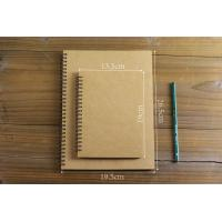 Buy cheap spiral binding notebooks/spiral hardcover notebook/grid paper spiral notebook from wholesalers