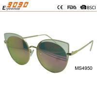 Buy cheap Lady's cat-eye shape fashionable sunglasses,made of metal , UV 400 Protection Lens from wholesalers
