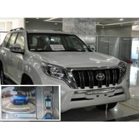 Buy cheap 360 degree Around View Monitor for the Toyota Prado , Reverse Camera, Bird View System product