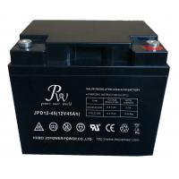 Buy cheap Valve Regulated Deep Cycle Lead Acid Battery 12V45Ah from wholesalers