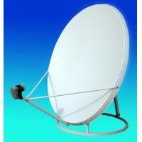 China KU band 80cm*89cm TV dish satellite antenna on sale