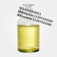 Quality CAS No 499-75-2 Liquid Flavor Fragrance Aroma Carvacrol 90% Killing Fungus for sale