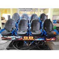 Buy cheap Hydraulic And Electric Standard Motion Theater Seat / Cinema Theater Equipment product